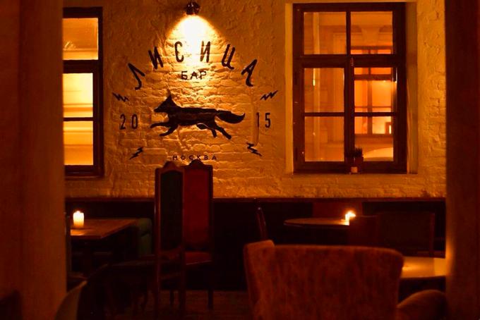 На месте Backyard de Moscou открылся бар «Лисица». Изображение № 1.