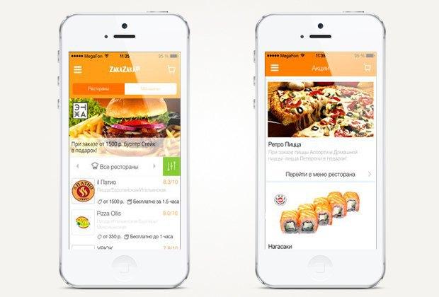 У сервиса доставки еды Zakazaka появилось мобильное приложение. Изображение № 1.
