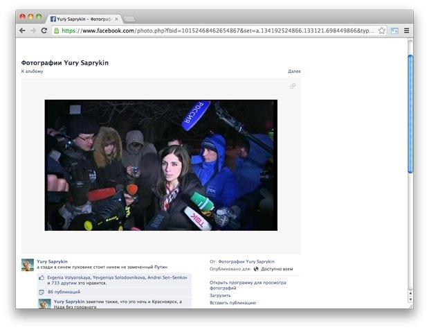 Ссылки дня: Короткометражка Ренаты Литвиновой, итоги года в Instagram и Путин в пуховике. Изображение № 2.