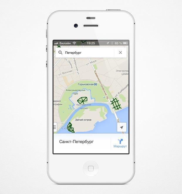 На мобильных картах Google появились велодорожки. Изображение № 2.