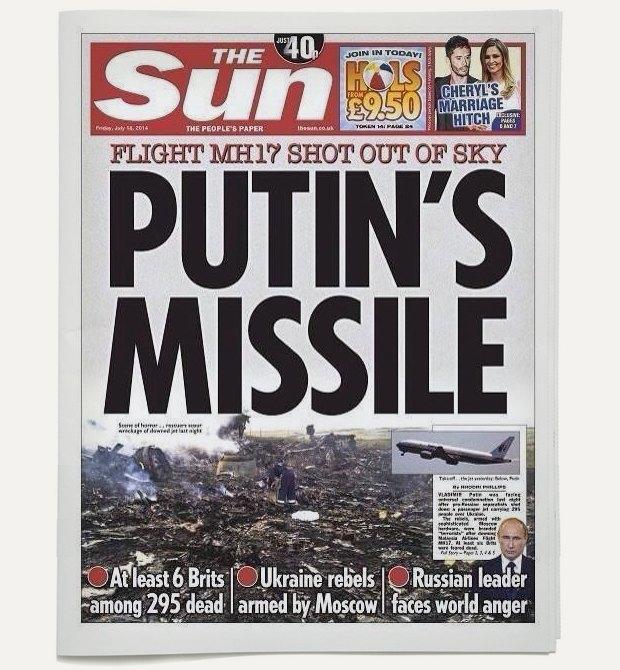Авиакатастрофа под Донецком на первых полосах газет. Изображение № 8.
