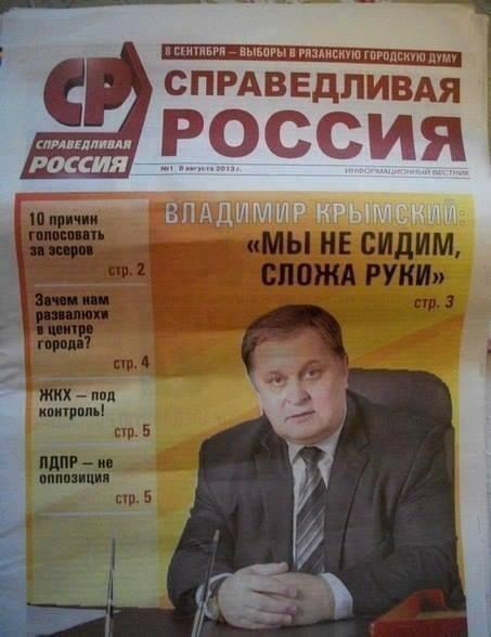 Утро в Москве: 6 сентября. Изображение № 12.