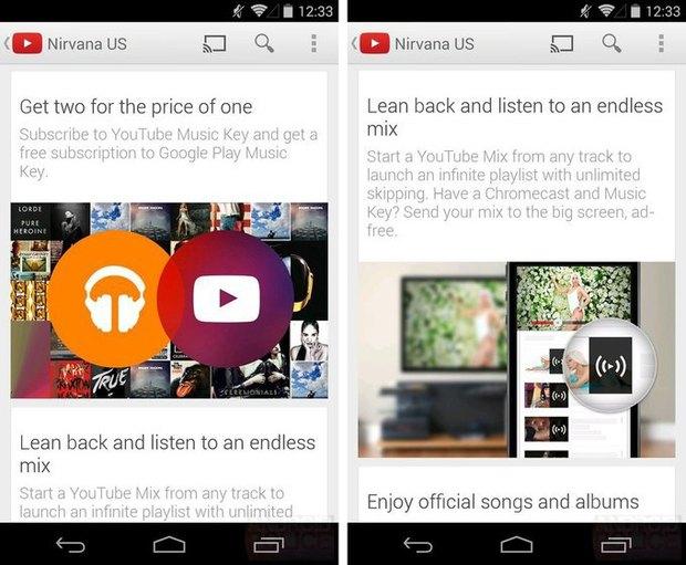Доступ кмузыкальному сервису отYouTube обойдётся в9,99 доллара вмесяц. Изображение № 2.