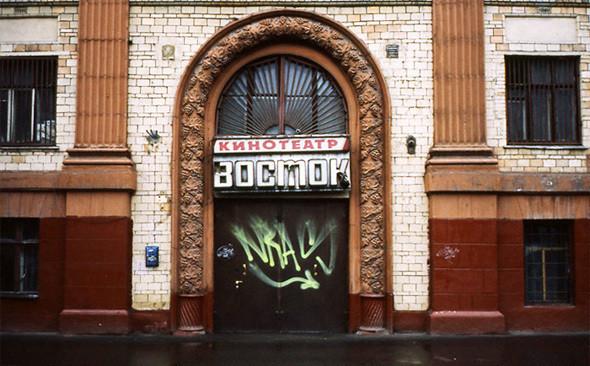 Изображение 27. На последнем дыхании: пустующие кинотеатры Москвы.. Изображение № 7.