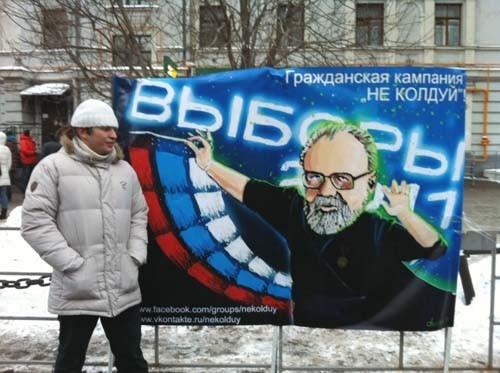 Прямая трансляция: Митинг «За честные выборы» на проспекте академика Сахарова. Изображение № 55.