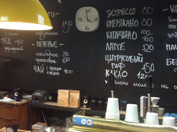 Команда Camera Obscura Coffee открыла новую кофейню без названия. Изображение № 1.