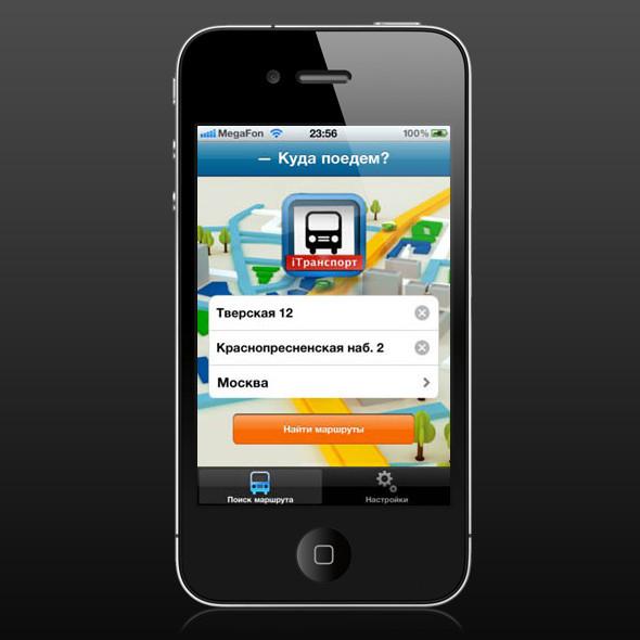 Как на ладони: 14 iPhone-приложений для Москвы. Изображение № 16.