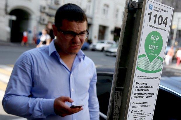 Фото: Сергей Бобылев / ТАСС. Изображение № 5.