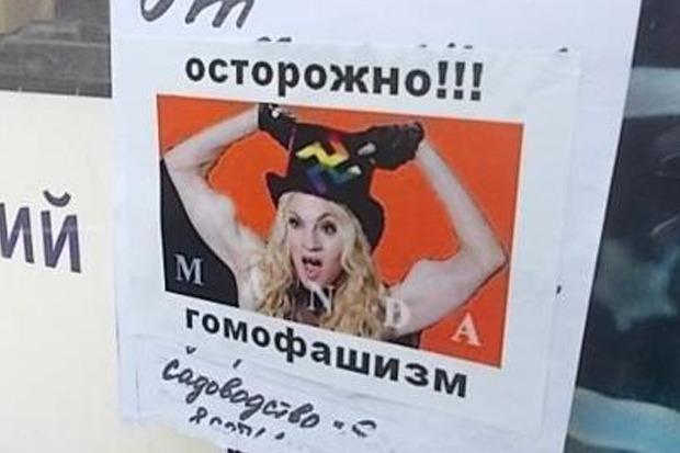 Святая, Мадонна: Видеослежка, плакаты и телефонный терроризм. Изображение № 6.