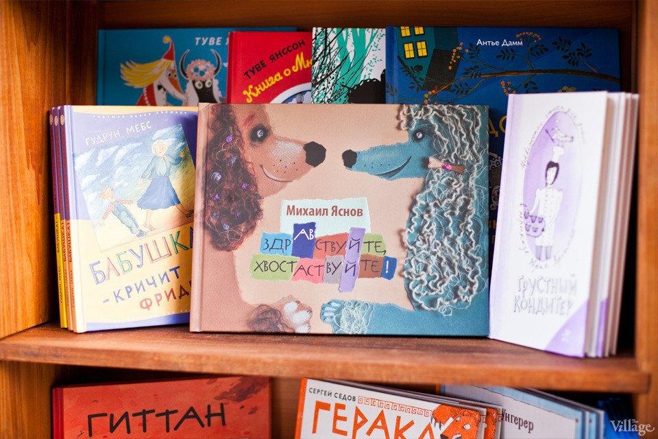 Люди в городе: Москвичи на фестивале Bookmarket. Изображение № 9.