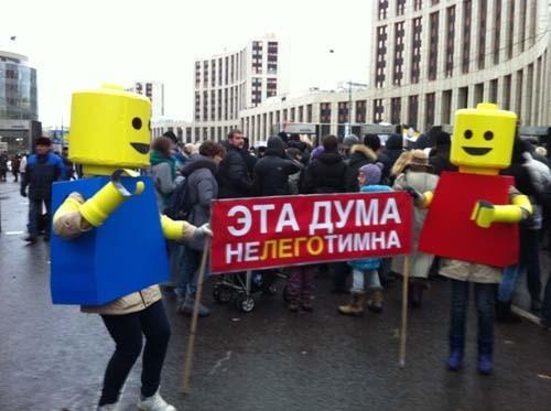 Прямая трансляция: Митинг «За честные выборы» на проспекте академика Сахарова. Изображение № 49.