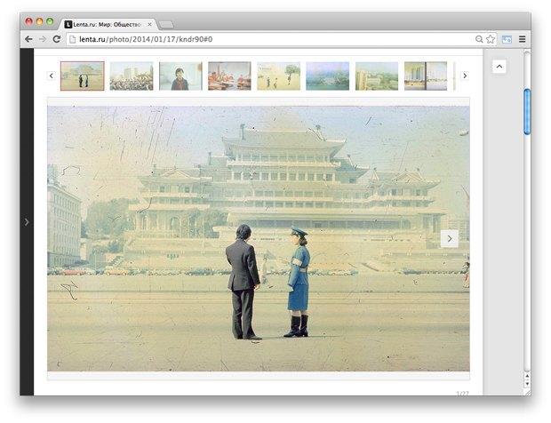 Ссылки дня: Новый клип Disclosure, тайны Siri и Северная Корея в 1990 году. Изображение № 4.