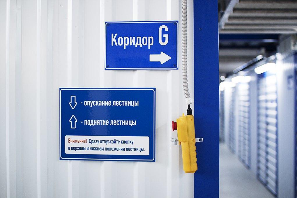 «Самосклад»: Какшотландец избавляет московские квартиры от хлама. Изображение № 7.