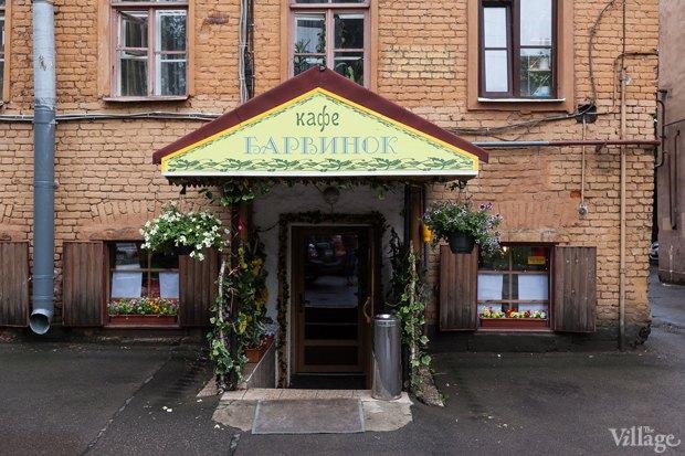 Все свои: Украинское кафе наМира. Изображение № 2.