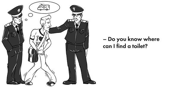 Эксперимент The Village: Говорят ли московские полицейские по-английски?. Изображение № 3.