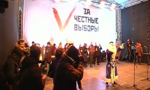 Прямая трансляция: Митинг «За честные выборы» на проспекте академика Сахарова. Изображение № 46.