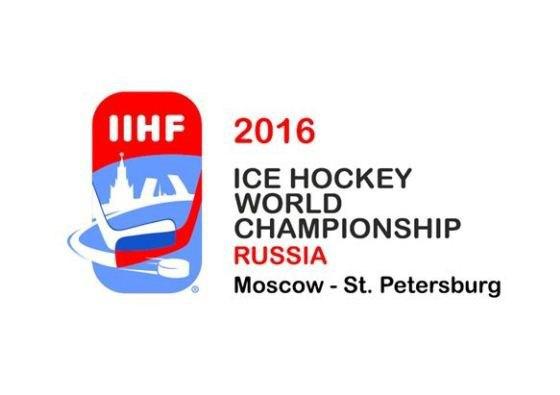 Логотип чемпионата мира по хоккею 2016года. Изображение № 1.