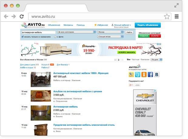 Где покупать винтажную мебель в Петербурге. Изображение № 28.