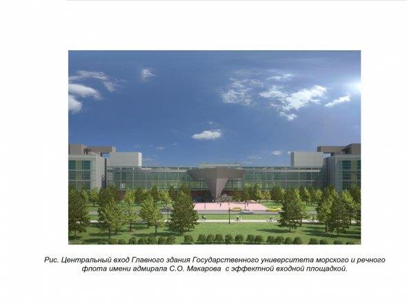 В районе Кудрово построят университетский городок. Изображение № 4.