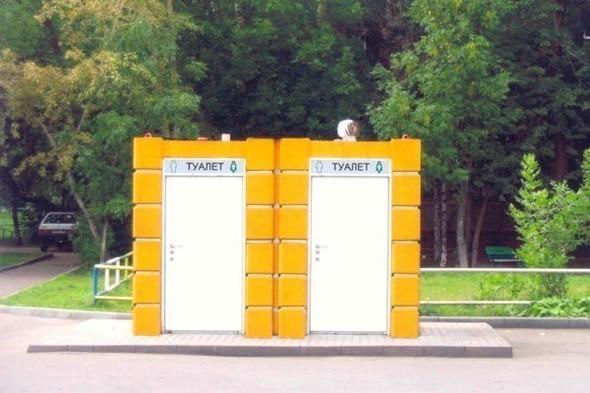 В Джамгаровском парке установили «туалет будущего». Изображение № 1.