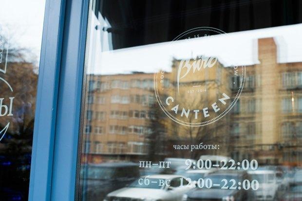 На«Трёхгорной мануфактуре» открылось кафе Buro Canteen. Изображение № 2.