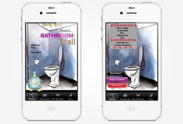 Смывайся: 7 незаменимых туалетных приложений. Изображение № 26.