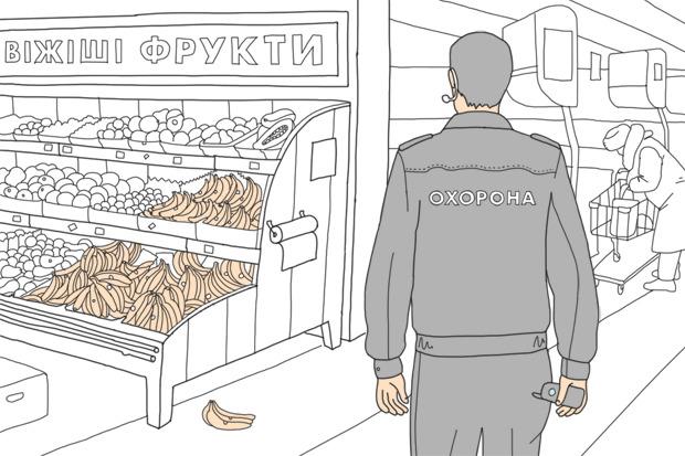 Как всё устроено: Работа охранника в супермаркете. Изображение № 1.