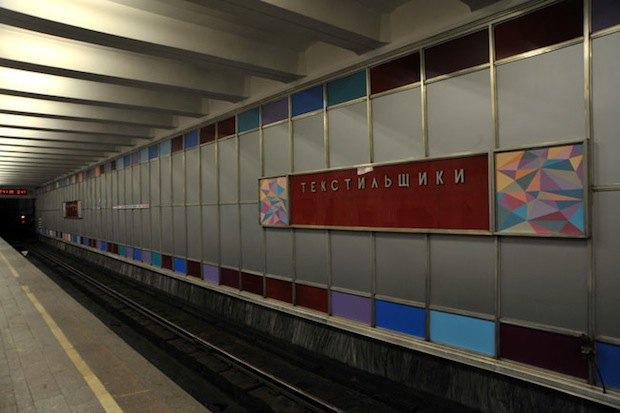 Обновлённая станция метро «Текстильщики». Изображение № 13.