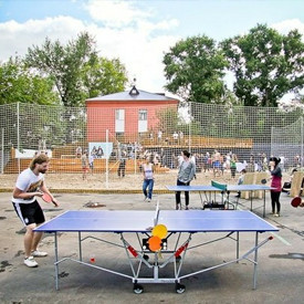 Стол накрыт: Где играть в пинг-понг на открытом воздухе. Изображение № 21.