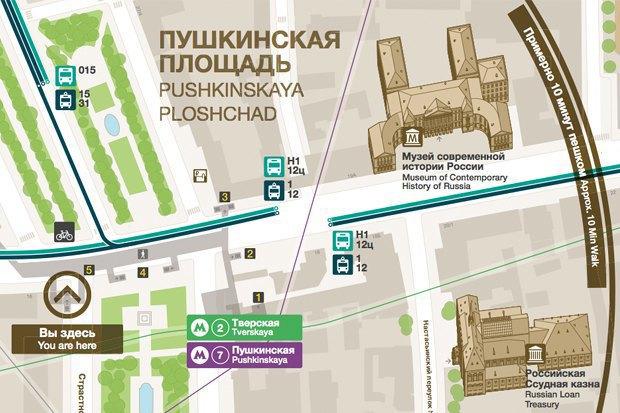 Дизайнеры о новой системе навигации вМоскве. Изображение № 4.