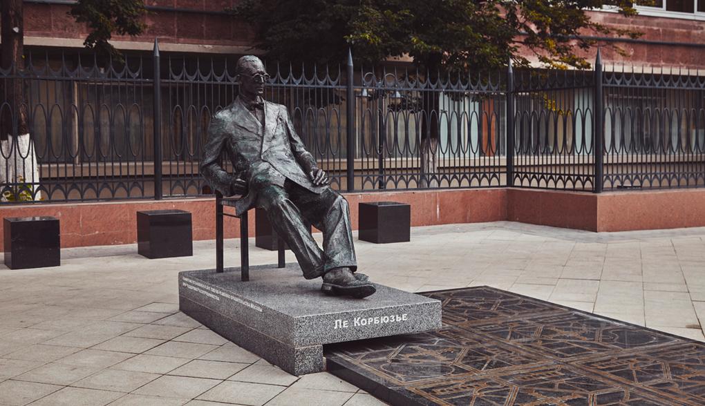 Памятник Корбюзье возле здания Центросоюза, Мясницкая ул., 39. Изображение № 25.