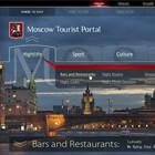 Московские власти представили три варианта сайта для туристов. Изображение № 13.