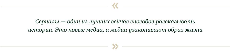 Василий Эсманов и Максим Кашулинский: Что творится с медиа?. Изображение № 35.