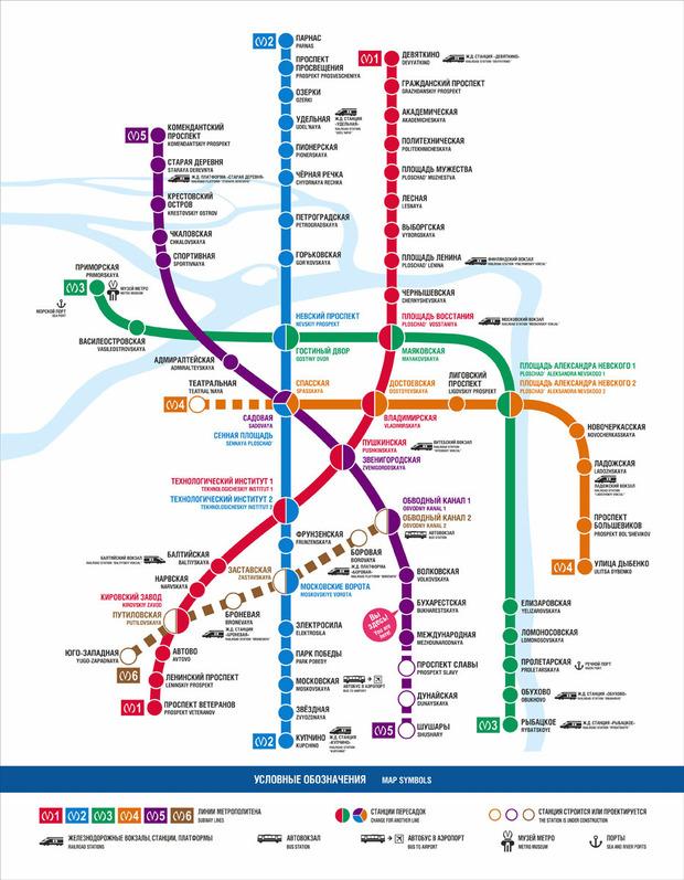В метро повесят обновлённую схему станций. Изображение № 1.
