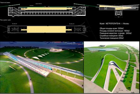 Администрация метро показала проект своего будущего музея. Изображение № 3.