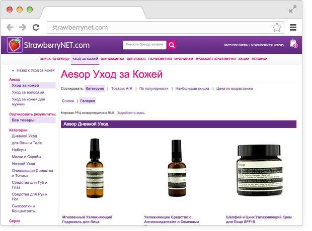 12 онлайн-магазинов косметики. Изображение № 5.