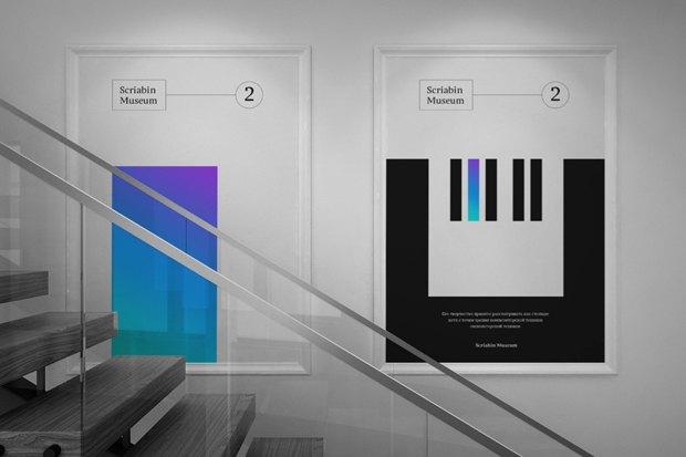 Три варианта фирменного стиля МузеяА.Н.Скрябина. Изображение № 6.