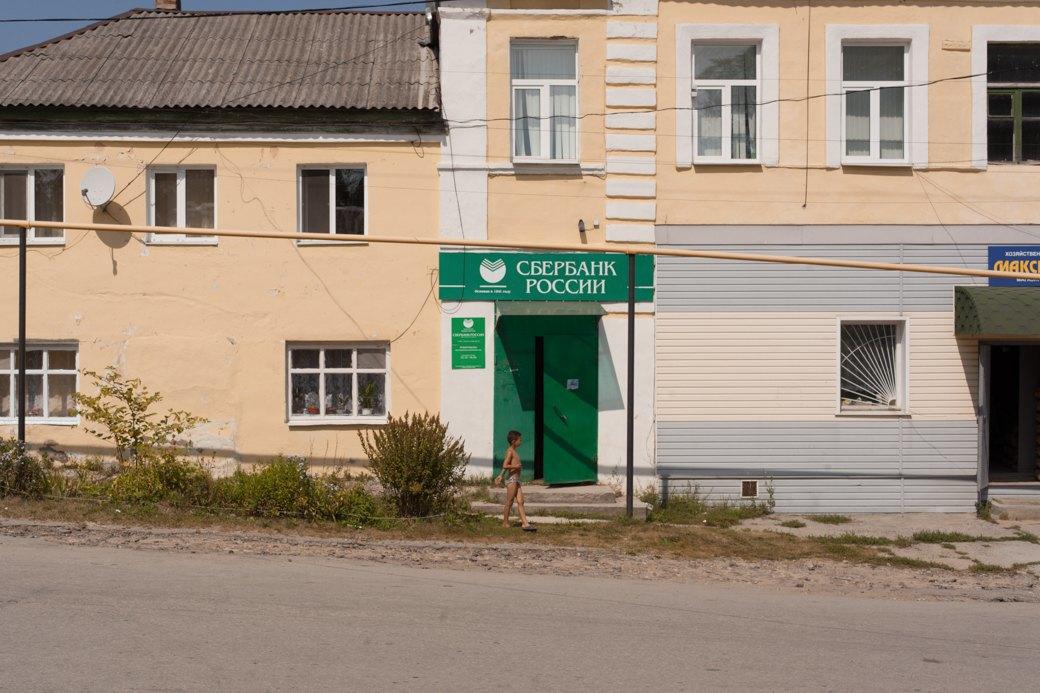 Как живёт самый маленький город России. Изображение № 24.