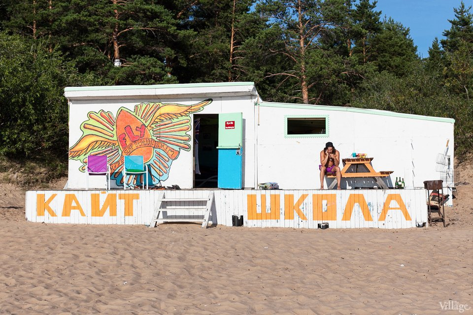 Интерьер недели (Петербург): Станция кайтсёрфинга Fly. Изображение № 2.