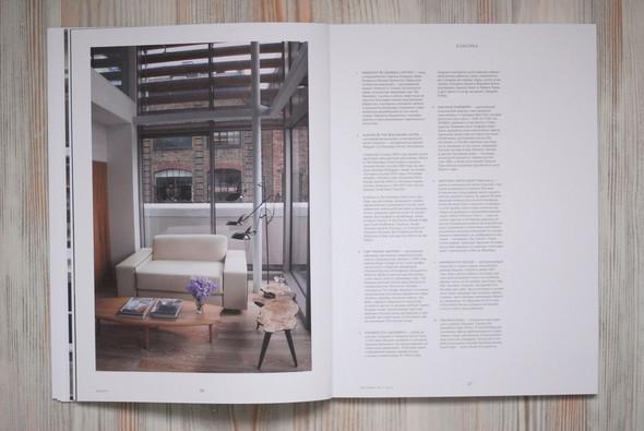 Магазин UK Style выпустил собственный журнал. Изображение № 7.