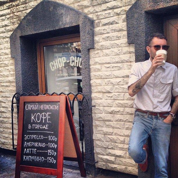 Команда Chop-Chop займётся кофе. Изображение № 2.