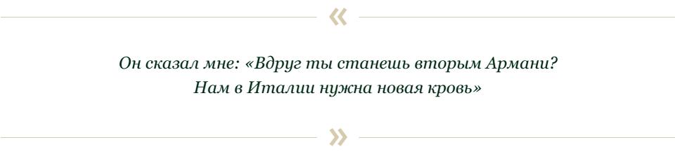 Гоша Рубчинский и Алишер: Что творится в российской моде?. Изображение № 37.