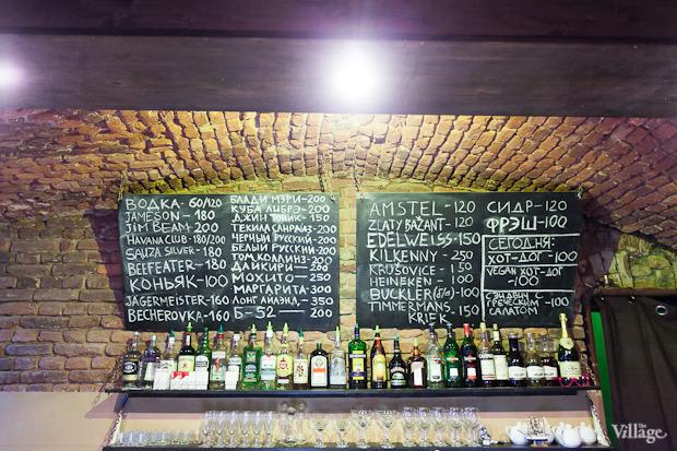 Новое место (Петербург): Real Deal's Oldschool Bar . Изображение № 4.