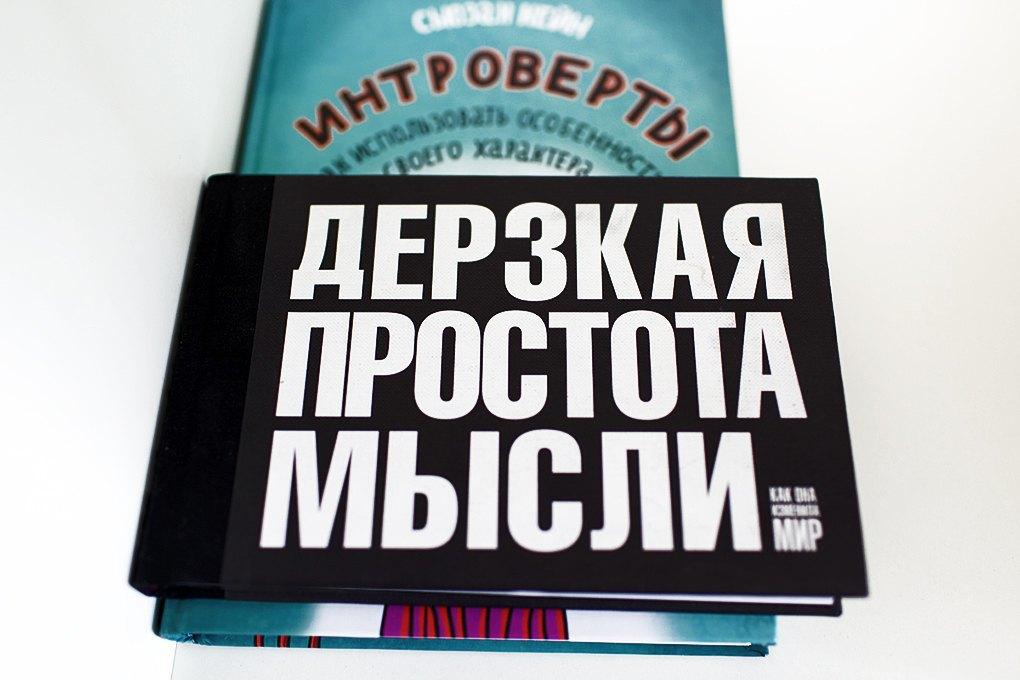 Рабочий стол: Алёна Владимирская, Pruffi. Изображение № 3.