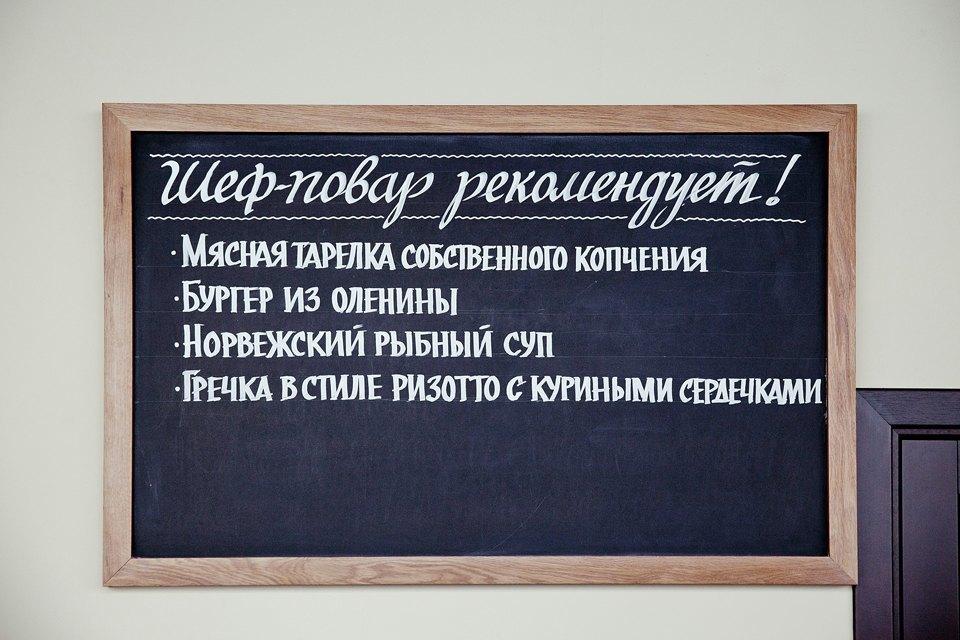 Ресторан скандинавской кухни Enebaer. Изображение № 12.
