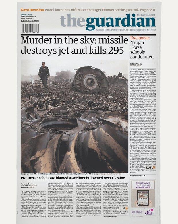Авиакатастрофа под Донецком на первых полосах газет. Изображение № 6.