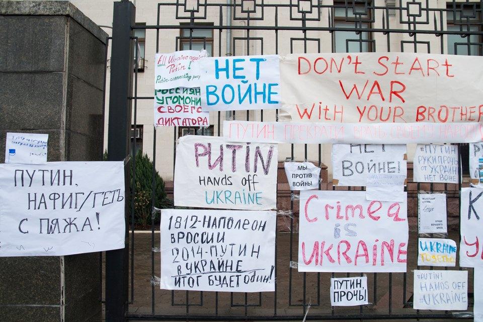 Плакаты на воротах российского посольства в Киеве . Изображение № 3.