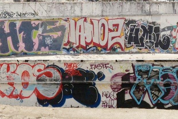 FURFUR составил карту московских граффити. Изображение № 2.