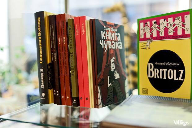 Раскадровка: 6 магазинов илавок с комиксами вПетербурге. Изображение № 85.