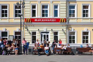 Изображение - Макдональдс в россии ERAE-GPRimr7GrWkh6nEqA-small